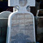 Headstone Grey Granite Celtic Cross